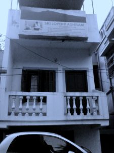 SRI_JOYDIP_ASHRAM_MAIN_BUILDING