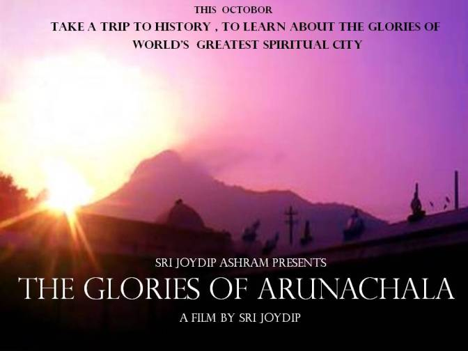 The_Glories_of_Arunachala_Poster_5.0