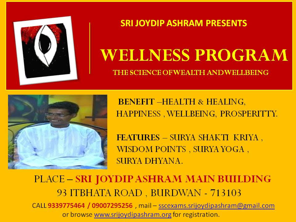 Wellness_Program